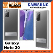 Original Samsung Galaxy Note 20 JDM Clear Standing Cover Case Samsung Note 20 Case
