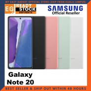 Original Samsung Galaxy Note 20 Silicone Cover Case Samsung Note 20 Case