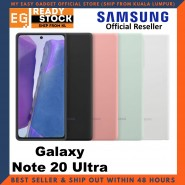 Original Samsung Galaxy Note 20 Ultra Silicone Cover Case Samsung Note 20 Ultra Case