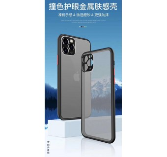 iPhone 11 Case Matte Minimalist Cover iPhone Shockproof Translucent Casing