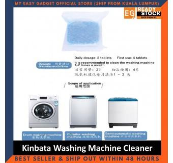 Kinbata Washing Machine Cleaner Cleanser sink tank Powder japan washer wash clear clean cleaning cuci basuh
