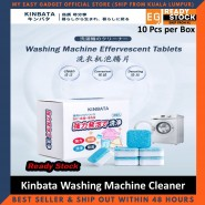 Kinbata Washing Machine Cleaner Cleanser sink tank Powder japan washer wash clear clean cleaning cuci basuh