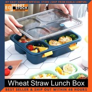 Lunch Box Wheat Straw Japanese Portable Lunch Bento 1250ml - 850ml