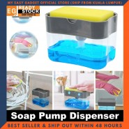 Soap Dispenser With Sponge Holder 2 in 1 Kitchen Dishwash Pump Bekas Sabun + Free Sponge