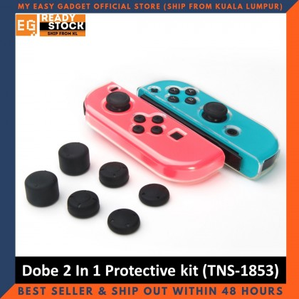 Dobe 2 In 1 Protective kit Include Thumbstick Caps with Transparent Protective Case for Nintendo Switch (TNS-1853)