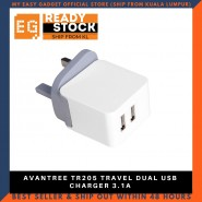 AVANTREE TR205 TRAVEL DUAL USB CHARGER 3.1A