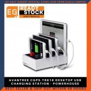 AVANTREE CGPS-TR618 DESKTOP USB CHARGING STATION - POWERHOUSE