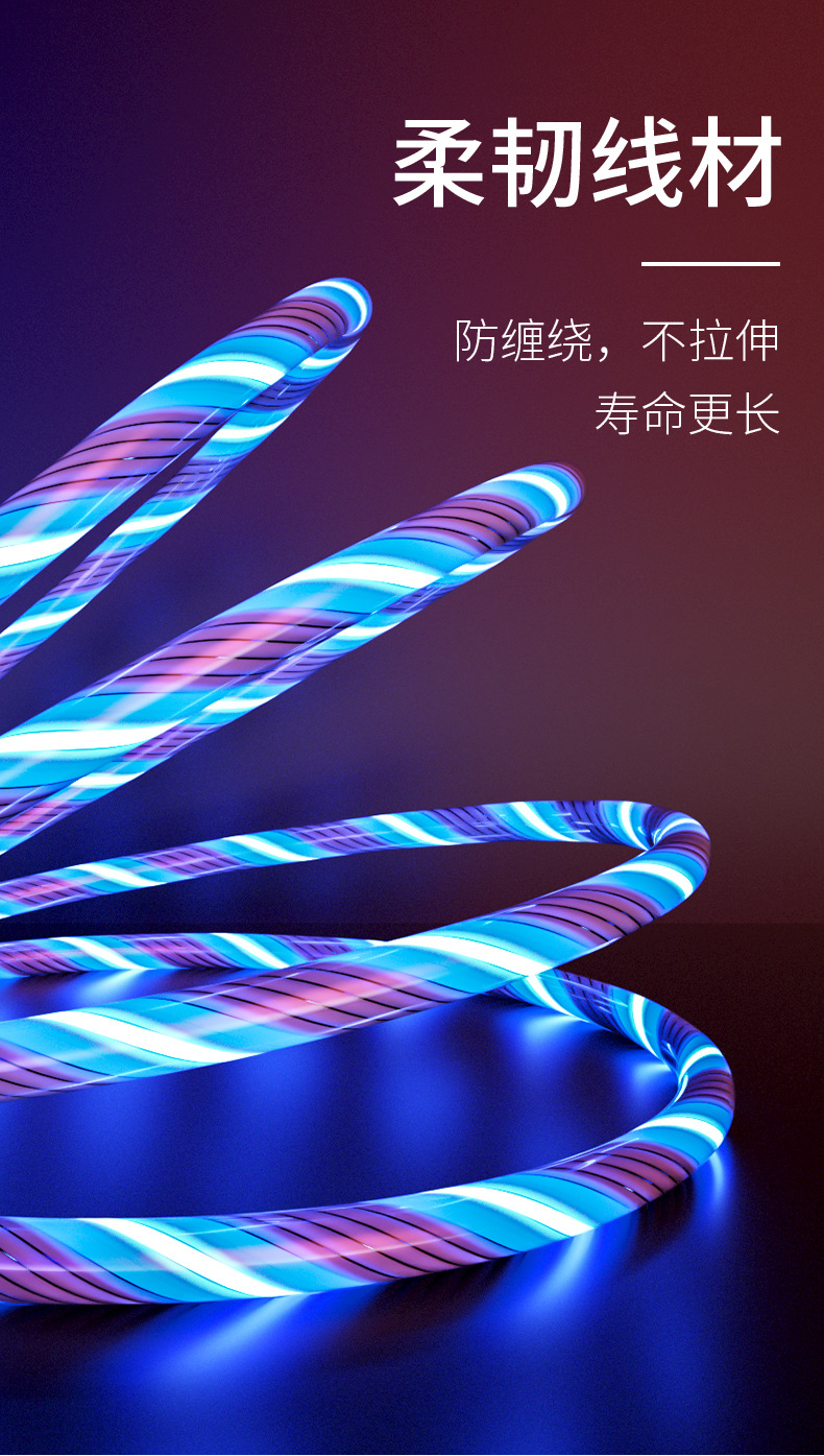 3 In 1 Metal Streamer Data Line Light Led Android/type-c/iphone Cable