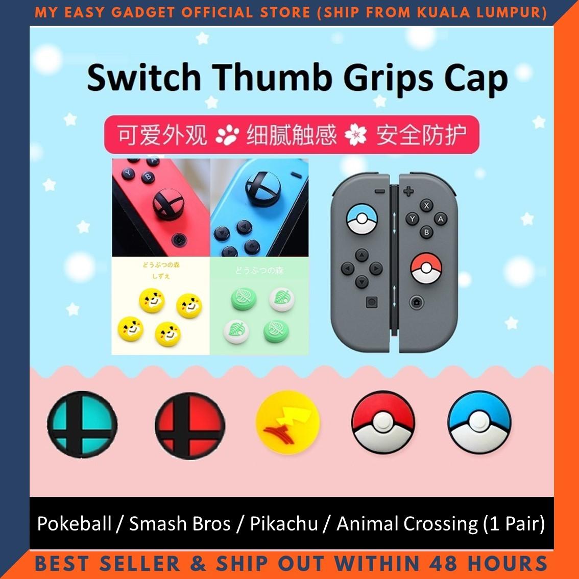 Silicone Analog Pokeball / Smash Bros / Pikachu / Animal Crossing Theme Thumb Grips Cap for Nintendo Switch