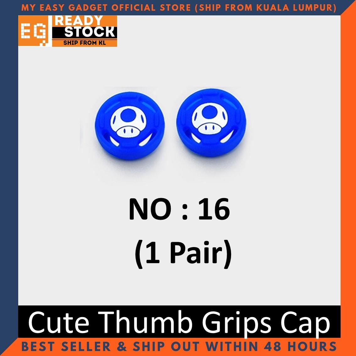 Nintendo Switch Thump Grip Cute Mario Pikachu Splatoon Silicone Analog Thumb Grips Cap for Joy-con (1 Pair)