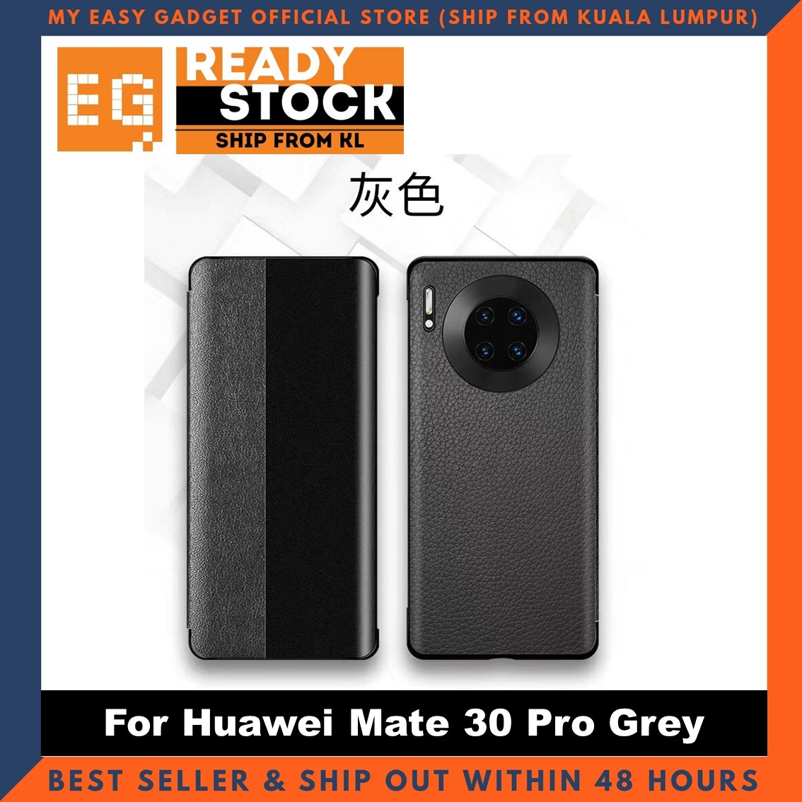 Huawei Mate 30 / Mate 30 Pro Case Original Pu Luxury Leather Flip Cover Full Protection Smart Window View Phone Case (Free Tempered Glass)