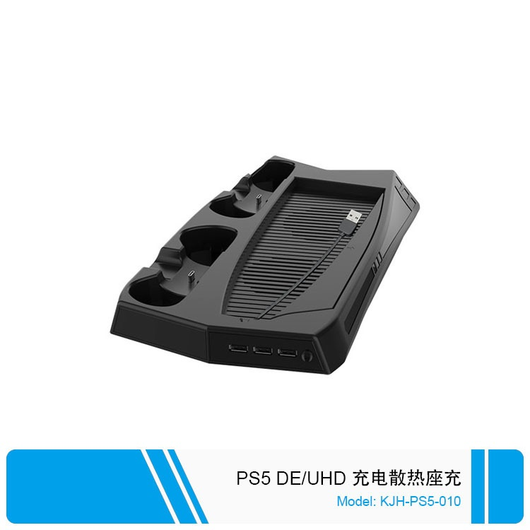 KJH Vertical Charging Stand Cooling Fan with Two Controller Charging Indicator Light Docks for PS5 De / UHD KJH-P5-010