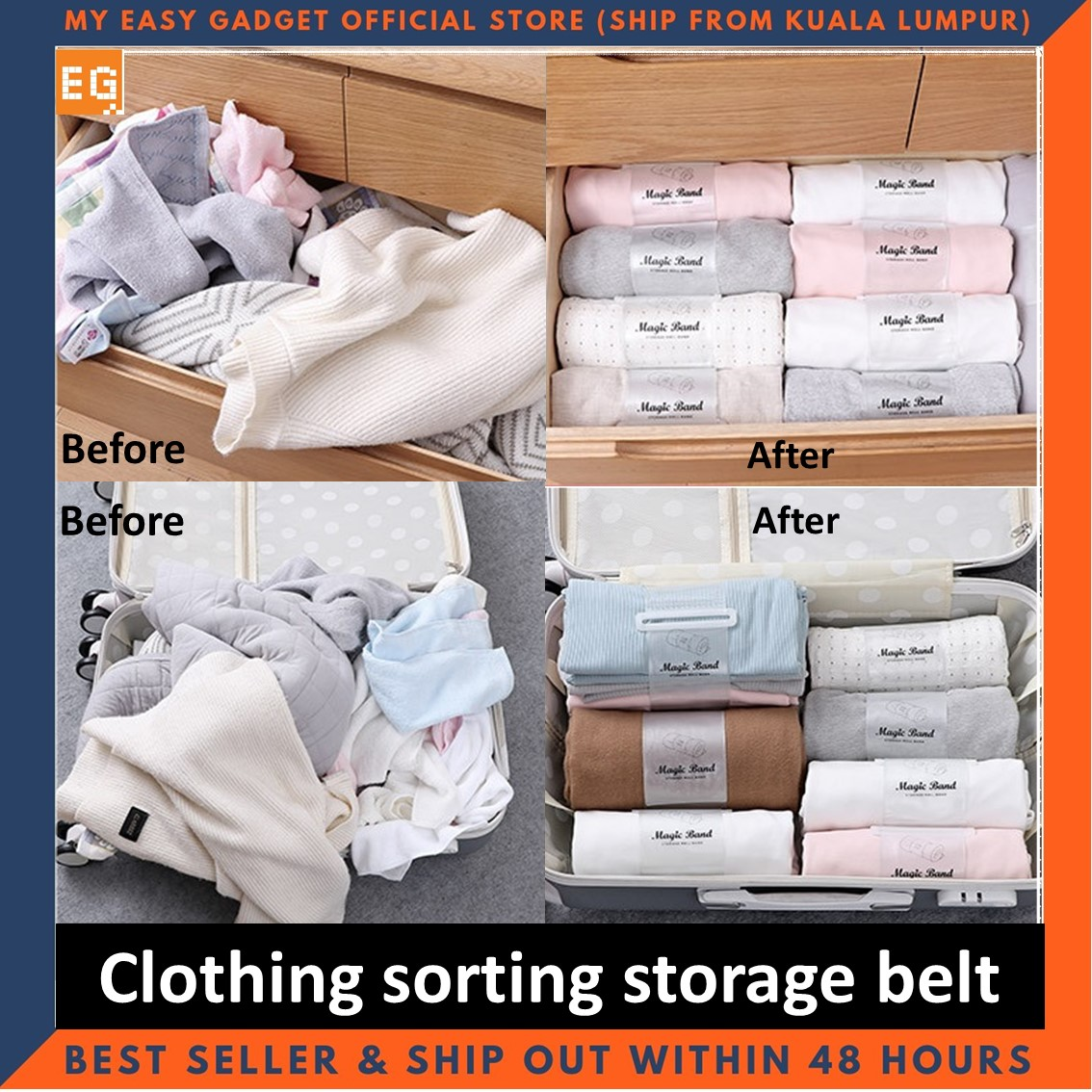 Clothing Sorting Storage Belt Self-adhesive Strapping Household Clothes Shirt Pants Bedding Roll Strapping
