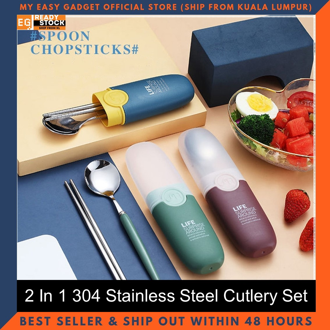 2 in 1 Simple Child Student Travel Portable 304 Stainless Steel Spoon Chopsticks Cutlery Set