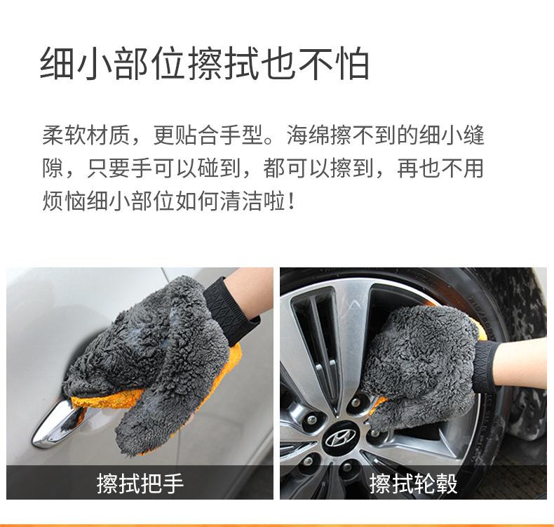 Plush Microfiber Wash Mitt / Hand Towels / Hand Glove / Car Wash - Dual Sided (1 Pcs)