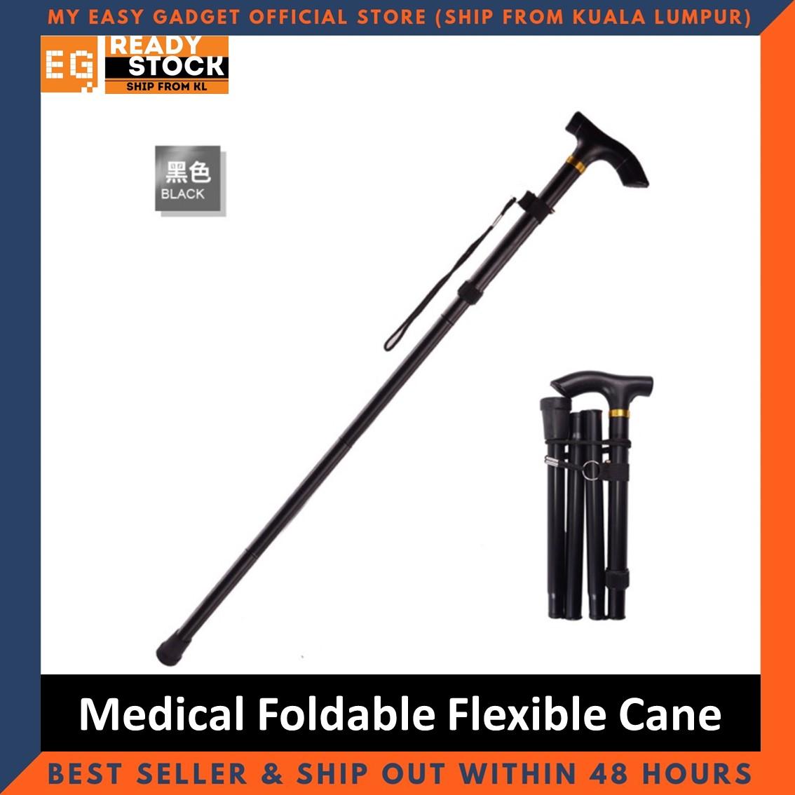 Medical Foldable Flexible Cane Walker Crutch Aid Mobility / Tongkat for Senior Care / Mountain Tongkat