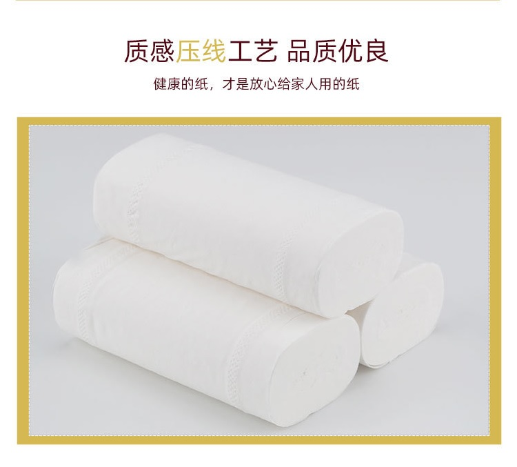 Shukele Soft Tissue Facial Tissue Wood Pulp Tissue 4Ply Paper Tissue House Use Tisu Packet - 16 Rolls Per Pack